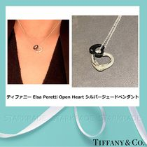 [Tiffany] Open Heart 16mm Silver & 11mm Jade ペンダント