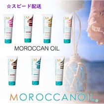 【即発】MOROCCANOIL★Color Depositing Mask★カラーヘアマスク