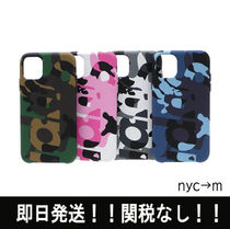 即納 Supreme Camo iPhone Case