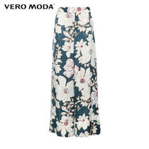 Vero Moda HALEY ELIN MW WIDE PANTS(VMC-DM)花柄パンツ2色