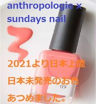 ★anthropolotie★sundays nail polish★2021日本上陸★no2★