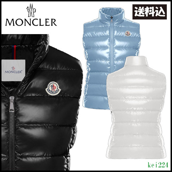 MONCLER(モンクレール) ★GHANY ダウンベスト (MONCLER/ダウンベスト) 62561181