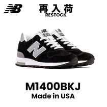 New Balance M1400BKJ Made in USA