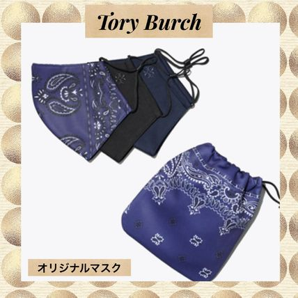 Tory Burch★LARGE UNISEX FACE MASK素敵なマスクとポーチ