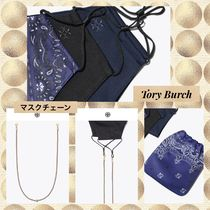 Tory Burch★BRAIDED FACE MASK CHAINマスクチェーン