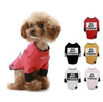 【PUPPY ANGEL】DO NOT TOUCH Tシャツ★S〜XL