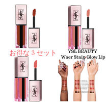 お得な3本セット☆YSL Beauty☆WATER STAIN GLOW LIP STAIN