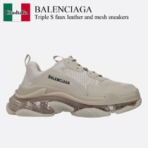 Balenciaga Triple S faux leather and mesh sneakers