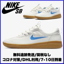 【SALE】Nike SB Nyjah Free 2 White/Brown/Light Photo Blue