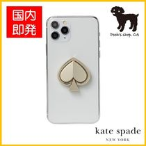 【Kate Spade】spade heart ring stand◆国内発送◆