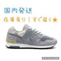 国内発送 New balance M1400SB made in USA