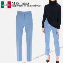 Max mara tempo trousers in mohair wool