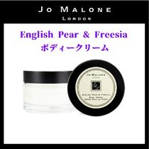 【JO MALONE 】 English Pear & Freesia ボディークリーム