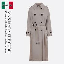 Max Mara The Cube Cimper taffet double-breasted trench coat