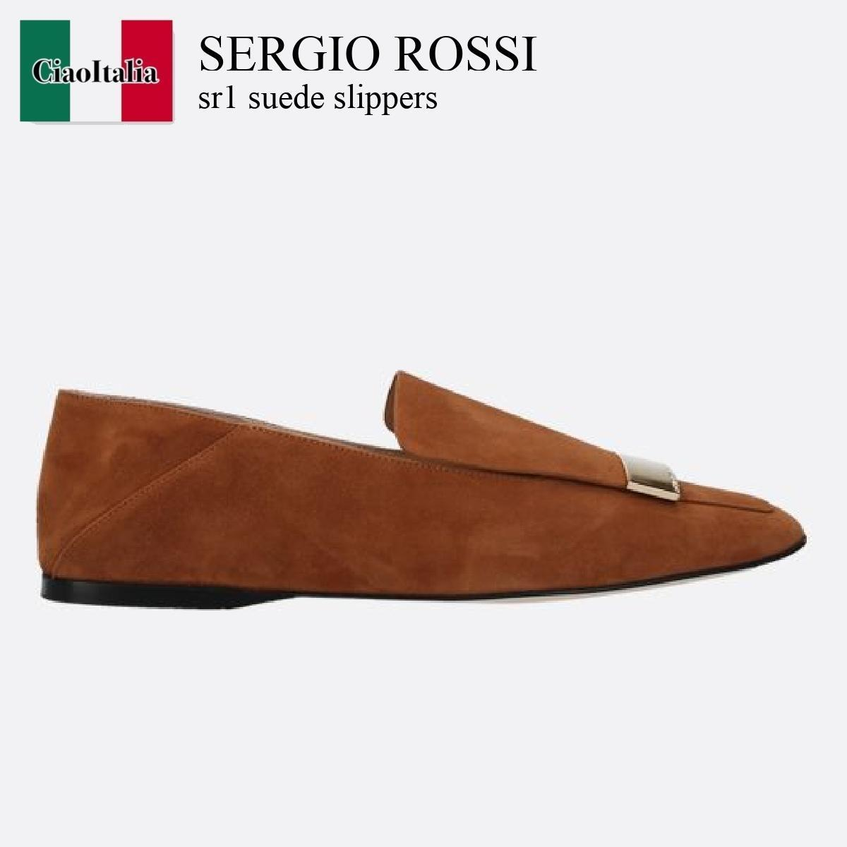 Sergio Rossi sr1 suede slippers (Sergio Rossi/フラットシューズ) SR1 SUEDE SLIPPERS  A77990MCAZ01  A77990MCAZ01 2236