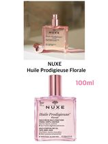NUXE(ニュクス) ボディケア 〈NUXE〉★人気★限定★ Huile Prodigieuse Florale 100ml