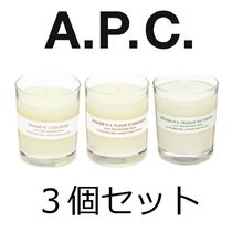 A.P.C.(アーペーセー) キャンドル おうち時間を楽しく☆A.P.C.☆天然オイルキャンドル3個セット