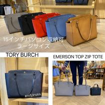 TORY BURCH★EMERSON TOP ZIP TOTE ラージ・パソコン収納可