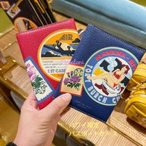 [TORY BURCH] パスポートケース PERRY Travel Patches