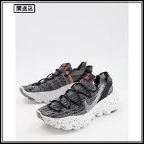Nike Space Hippie trainers in grey