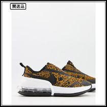 Nike Air Max Up trainers in leopard print