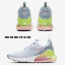 NIKE★AIR MAX 270 SE GS★大人も履ける!