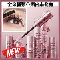 話題のマスカラ☆Lash Sensational Sky High Mascara