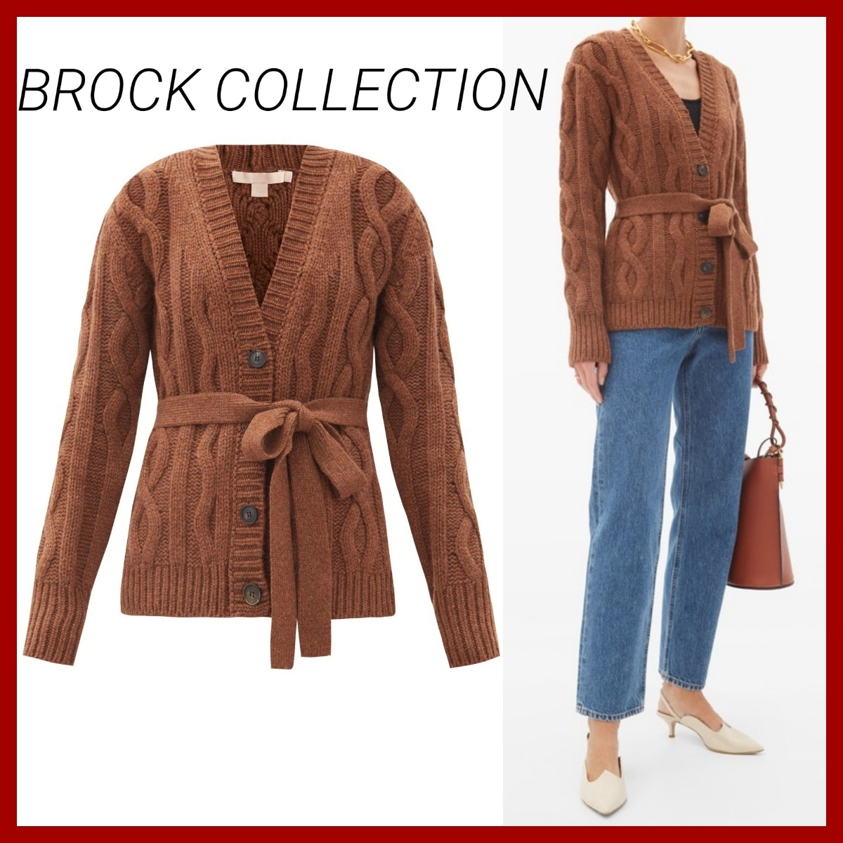 BROCK COLLECTION☆ケーブルニットカシミア カーディガン (BROCK COLLECTION/カーディガン) 1378773