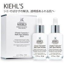 KIEHLS★Clearly Corrective Dark Spot Solution-50ml 2点セット