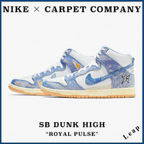 "【NIKE×CARPET COMPANY】人気 NIKE SB DUNK HIGH ""Royal Pulse"""