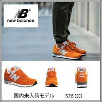 送関込【New Balance】ニューバランス 576 OO Made in England