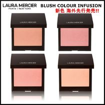 ★新色★ LAURA MERCIER 大人気チーク Blush Colour Infusion