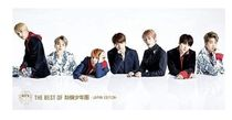 【BTS】THE BEST OF 防弾少年団 JAPAN EDITION