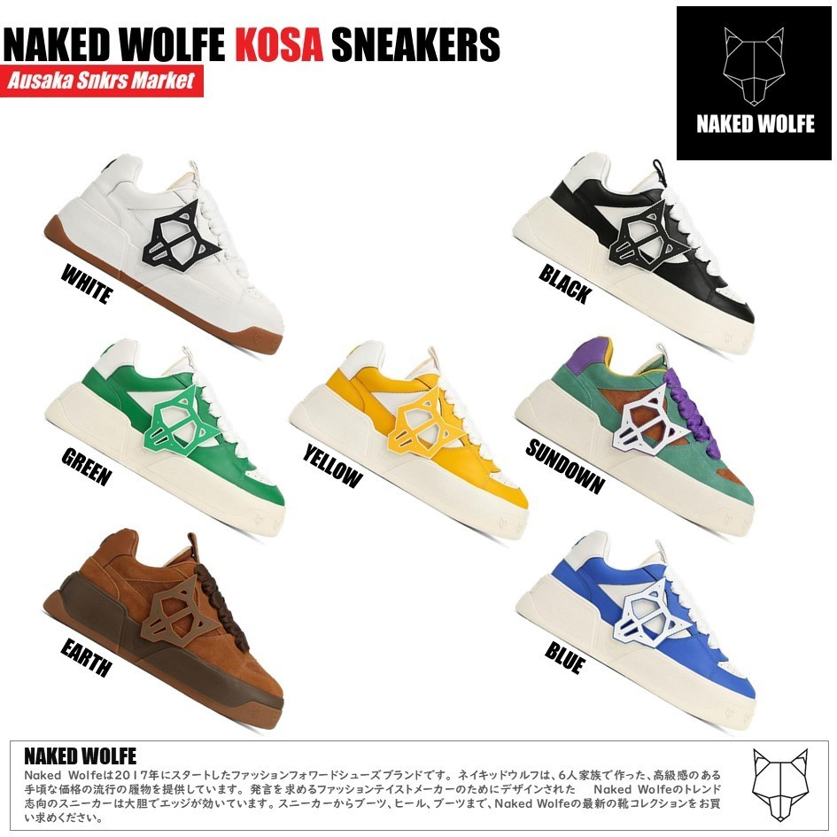 !★naked wolfe★ Kosa  3D ロゴスニーカー (Naked Wolfe/スニーカー) 65591194