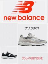 NEW BALANCE*womens made in US 933