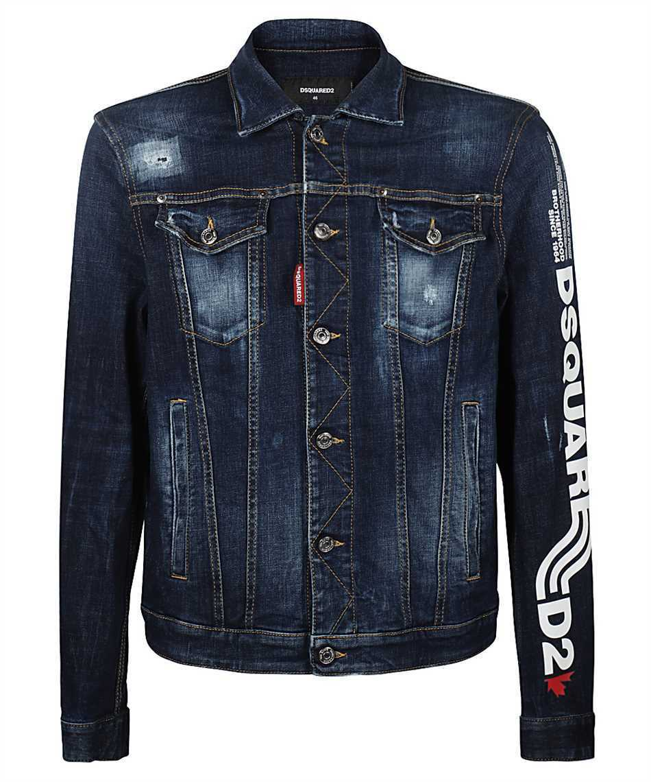 Dsquared2 S74AM1151 S30664 SPORTS Jacket (D SQUARED2/ブルゾン) S74AM1151 S30664 470