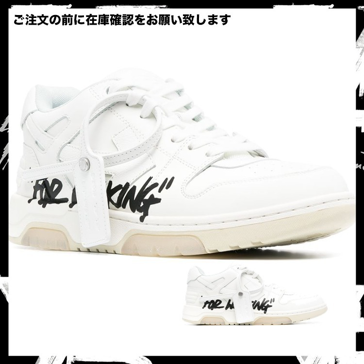 OFF-WHITE◆Out Of Office スニーカー FOR HALKING (Off-White/スニーカー) OMIA189S21LEA0040101