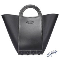 MINI GOMMINI SHOPPING BAG