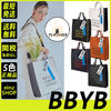 【BBYB】MARCE Unisex Tote Bag