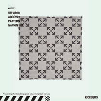 人気話題!Off-White ARROW PATTERN NAPKIN SET