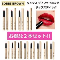 選べる2色セット!!【BOBBI BROWN】LUXE DEFINING LIPSTICK