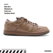 入手困難レア!Nike SB x Michael Lau Dunk Low Gardener Wood