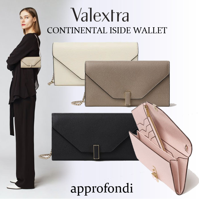 Valextra 【ISIDE】CONTINENTAL レザー チェーン ウォレット (Valextra/長財布) SGES0009028LOCPL99-WW  SGES0009028LOCPL99-MO  SGES0009028LOCPL99-NN