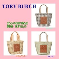 TORY BURCH Small Basketweave Nylon Tote