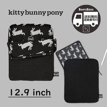 kitty bunny pony Quilting Happy Bunny Tablet PCPouch BBH1402