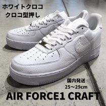 NIKE AIR FORCE 1 07 LOW CRAFT White エアフォース1 クラフト