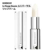 GIVENCHY Le Rouge Baume ユニバーサルリップバーム