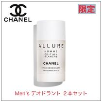 CHANEL ALLURE HOMME Edition blanche デオドラント 2本セット