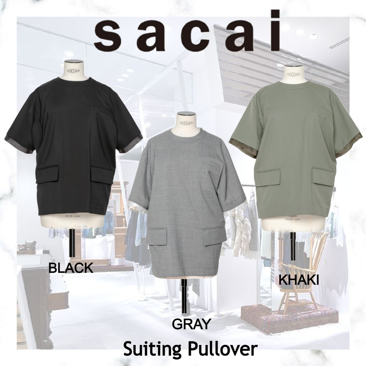 NEW!! 2021ss 【sacai(サカイ)】Suiting Pullover-3color (sacai/Tシャツ・カットソー) 21-05528