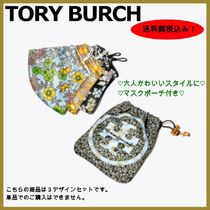 【Tory Burch】PRINTED FACE MASK, SET OF 3 WITH POUCH 送関込